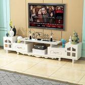 歐式電視櫃茶几組合套裝現代簡約客廳小戶型新款迷你鋼化玻璃伸縮   汪喵百貨