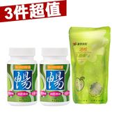 《1+2超值組》素手浣花 活性乳酸菌梅 260gx1+Slender 暢快錠30顆入二代綠罐x2 【PQ 美妝】