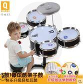 兒童架子鼓爵士鼓音樂玩具打擊樂器5鼓1?組合 送鼓凳