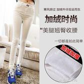 韓版白色牛仔打底褲女外穿春秋百搭顯瘦高腰小腳鉛筆褲子『小宅妮時尚』