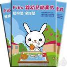 【奇買親子購物網】Fibo 拋棄式餐墊/...