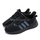 adidas 休閒鞋 U_Path Run 黑 橘 男鞋 女鞋 反光設計 襪套式 運動鞋 【ACS】 FW0192