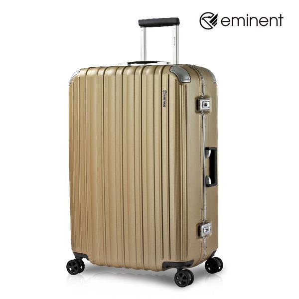 eminent 【維納斯】極致鋁合金框PC行李箱 28吋(蘋果金)9R5