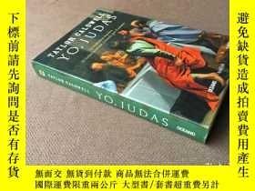 二手書博民逛書店Yo,罕見Judas: La Verdadera Histori