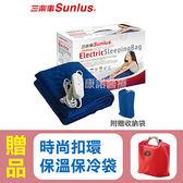 【Sunlus三樂事】輕巧睡袋電熱毯 SP2403 BL電毯,贈品:時尚扣環保溫保冷袋x1