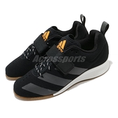 adidas 訓練鞋 Adipower Weightlifting II 黑 白 男鞋 舉重鞋 多功能 運動鞋【ACS】 FV6590