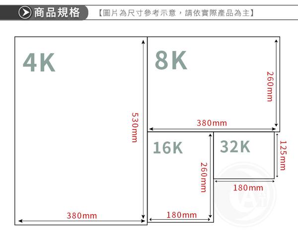『ART小舖』寶虹 學院級全棉水彩紙200g 細紋/中紋 4K/8K 單包