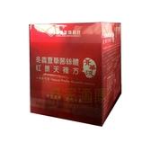 免運~【長庚生技】紅景天複方冬蟲夏草菌絲體精華液_隨身裝(6瓶) x1盒