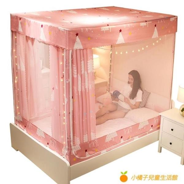 家用蚊帳床簾一體式 保暖遮光全封閉兒童防摔蒙古包2米床支架固定【小橘子】