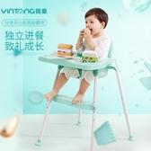 因童兒童餐椅加大寶寶餐椅多功能餐桌椅可調節便攜可拆吃飯椅jy【全館免運】