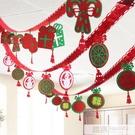 聖誕拉旗裝飾品 商場公司門店創意吊旗拉花 場景套餐卡通聖誕裝飾 韓慕精品