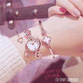 銀色手鍊條女士手錶學生韓版簡約休閒防水潮流時尚2018新款森女款 溫暖享家