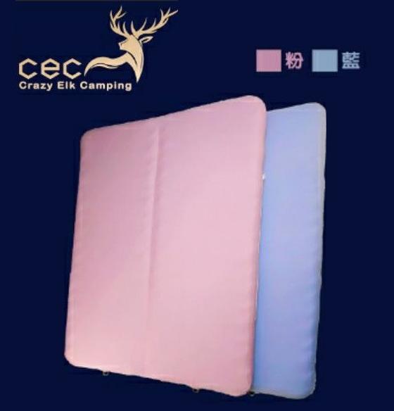 丹大戶外【CEC】雙子星雲朵舒眠充氣床墊 藍/粉 兩色CEC-2006002/CEC-2006003