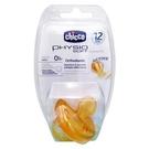 【佳兒園婦幼館】 Chicco 舒適哺乳系列-乳膠拇指型安撫奶嘴 (大)