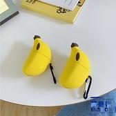 airpods pro1/2代保護套3代無線藍牙耳機套軟殼卡通矽膠防摔套情侶【英賽德3C數碼館】