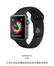 【JS數位】現貨 APPLE Watch S3 GPS 42mm 黑色 灰色 運動型錶帶 /