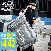 後背包 三用機能韓版Sllyme大容量雙肩手提斜背包【NQA5184】