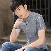 短袖條紋襯衫 韓版修身百搭條紋襯衣男青年上衣《印象精品》t348