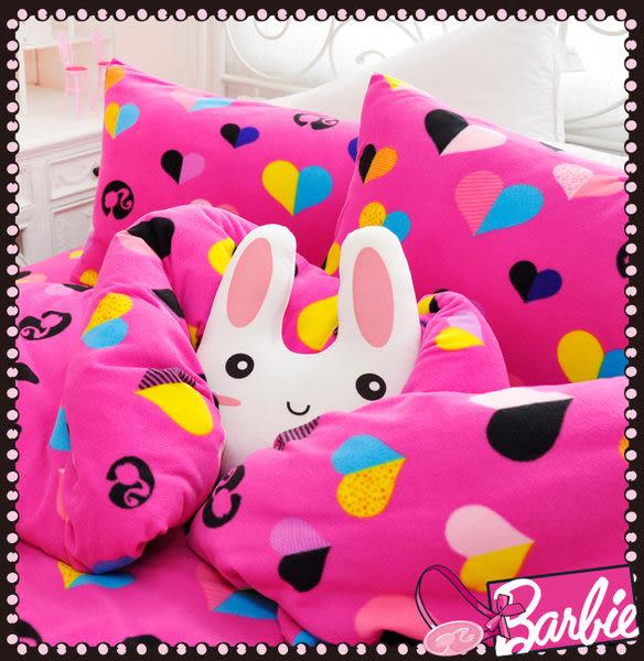 【Barbie】電音心派對-雪芙絨雙人床包被套四件組《Born to be a STAR《甜粉》》