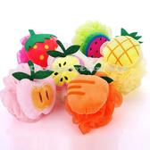 ~宜家199免運~水果造型彩色掛繩沐浴球 加厚沐浴球 起泡沐浴球