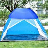 野營露營遮陽沙灘帳篷蚊帳室內防蚊 igo  街頭潮人