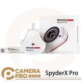 ◎相機專家◎ Datacolor Spyder X Pro 螢幕校色器 感光 校色 對色 DT-SXP100 公司貨