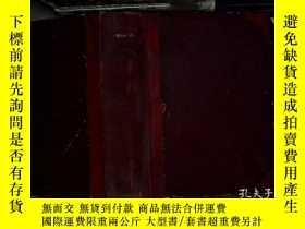 二手書博民逛書店american罕見heart journal 1970 jan-june 美國心臟雜誌Y180897