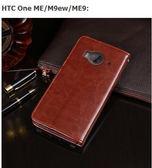 HTC One ME手機殼m9ew手機套m9et翻蓋皮套M9皮套支架錢夾套