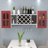 酒架 紅酒架創意牆上置物架酒櫃壁掛式簡約客廳吊櫃菱形酒格子牆壁裝飾     DF 艾維朵