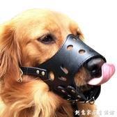 狗狗嘴套防咬亂吃口套可喝水寵物大型金毛防叫止吠器口罩 雙十一全館免運