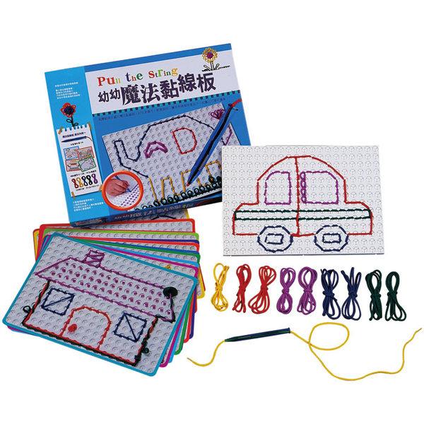 《風車出版》幼幼魔法黏線板 (Pull the string)   /   JOYBUS玩具百貨