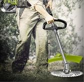 割草機 割草機多功能開荒小型家用四沖程汽油除草機背負式農用鋤【快速出貨八折下殺】