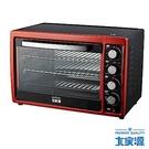 加贈電子秤【大家源】35L旋風烘焙電烤箱(TCY-3855) 製作果乾、解凍、發酵