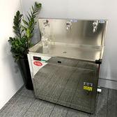 飲水機 德律峰3E直飲水機學校工廠辦公商用節能五級凈水過濾溫熱開水器igo 雲雨尚品