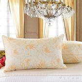 珠光漿舒適印花枕低枕頭柔軟印花單人學生宿舍枕芯45cmx74cm QG6872『樂愛居家館』