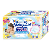 【滿意寶寶Mamypoko 】防溢母乳墊 68片/包 x 12入