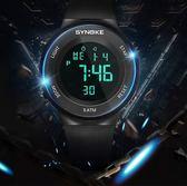 電子錶 防水男女學生手錶夜光鬧鐘計時多功能運動男士腕表 第六空間