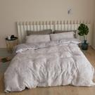天絲 床包被套組(舖棉被套) 雙人【棕櫚島】 涼感 親膚 100%tencel 萊賽爾纖維 翔仔居家