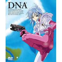 DNA-2 1~5集 DVD套盒裝