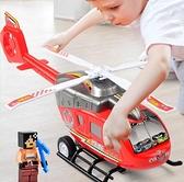 飛機模型 兒童玩具仿真飛機大號耐摔慣性直升飛機男孩3456歲幼兒玩具車TW【快速出貨八折搶購】