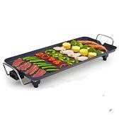 110V無煙不粘電烤盤家用電烤爐室內肉串燒烤機多功能電燒烤架