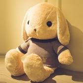 公仔 可愛公仔床上睡覺抱枕送女孩兔子毛絨玩具垂耳兔小白兔玩偶布娃娃jy【快速出貨八五折】