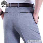 寬鬆中年男士休閒褲長褲中老年人夏褲夏裝褲爸爸褲子夏季薄款西褲 維娜斯