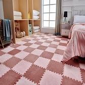 泡沫地垫 春季地毯泡沫地墊拼接滿鋪臥室宿舍房間家用絨面陽台飄窗坐墊床邊