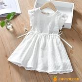 寶寶公主裙洋氣白裙子新款兒童白色無袖背心裙女童連衣裙【小橘子】