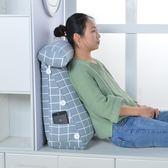 帶頭枕三角床頭靠墊辦公室腰靠背墊床上護頸靠枕沙髮抱枕可拆洗 YXS娜娜小屋