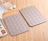 烘焙工具 馬卡龍模具做餅干曲奇不沾烤盤烤箱家用不粘蛋糕模具  易貨居