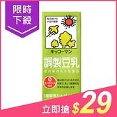 龜甲萬 調整豆乳(200ml) 【小三美日】※禁空運 $35