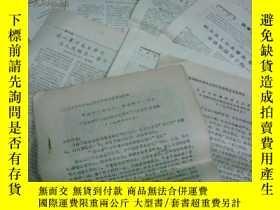 二手書博民逛書店1966年常熟古裏鎮供銷社主任高龍草紙文稿:讀毛主席的書爲人民罕