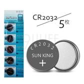 【九元生活百貨】藍卡CR2032電池/3V 鋰鈕扣電池 水銀電池